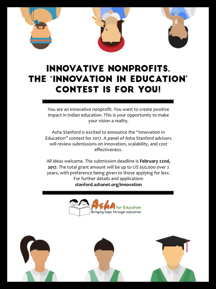 Innovation in Education 2017 Poster